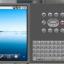 L'émulateur de périphérique Android